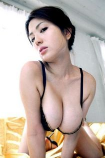 Asian busting out. Cleavage..